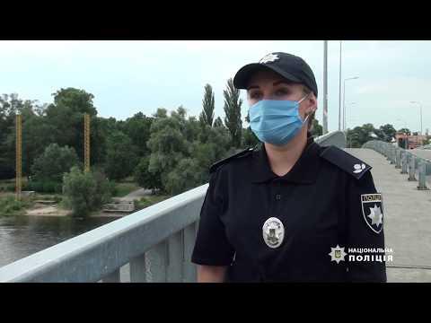 Ювенальні поліцейські Києва