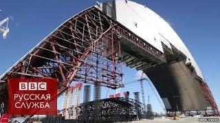 Чернобыль: новое укрытие на месте атомной катастрофы(В Чернобыле завершается строительство гигантской арки, которая накроет разрушенный реактор и на ближайшие..., 2015-03-20T18:00:01.000Z)