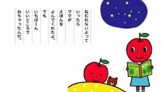 岡崎律子さんの優しい歌声で癒されます.