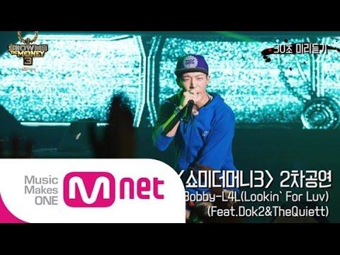 Mnet [쇼미더머니3]: BOBBY(바비) - L4L(Lookin' For Luv)_30초 미리듣기 @ 2차 공연 음원 선공개