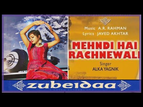 Mehendi Hai Rachnewali - Zubeidaa (DANCE COVER) | Karisma Kapoor | A.R. Rahman | AD GROUP OF DANCE