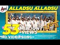 Chowka | Alladsu Alladsu | New Video Song 2017 | Vijay Prakash | V.harikrishna | Yogaraj Bhat video