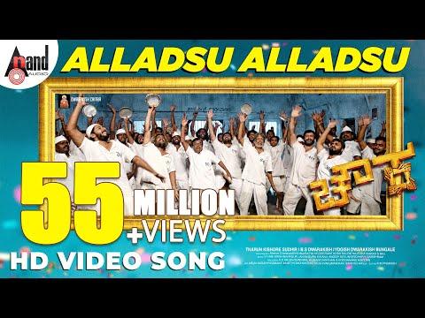 Chowka  Alladsu Alladsu  New  Song 2017  Vijay Prakash  VHarikrishna  Yogaraj Bhat