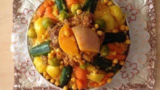 How To Make Couscous - الطريقة الاصيلة لعمل الكسكس المغربي - Couscous Marocain