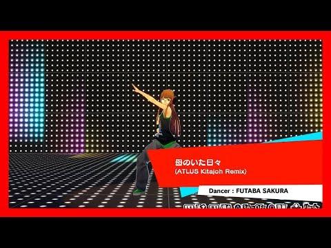 Persona 5: Dancing Star Night (JP) - 母のいた日々 (Atlus Kitajoh Remix) [Choreography] 【P5D】