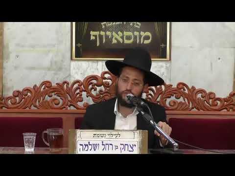 שידור חי בית הכנסת מוסיוף יום ראשון 14.7.19 חלק ראשון