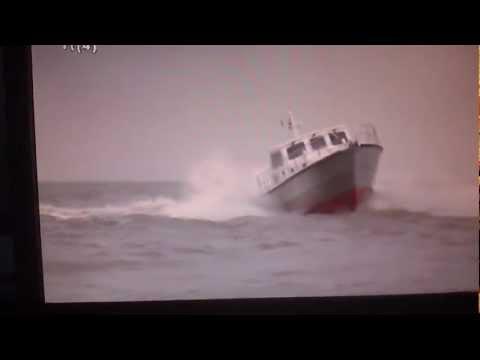 K-1150 Offshore