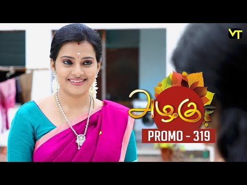 Azhagu Promo 05-12-2018 Sun Tv Serial Online