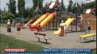 видео Хороший детский санаторий