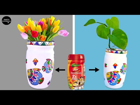 flower-vase-/-planter-from-waste-plastic-(chyawanprash)-bottle-|-reuse-plastic-bottle-craft