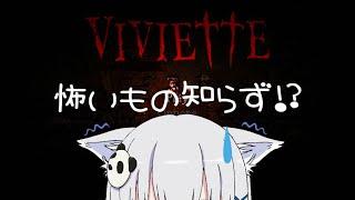 【黑色星期五】奧莉絲試玩恐怖遊戲 #Viviette