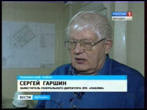 Ход строительства на месторождении Павлик проверил губернатор Магаданской области Владимир Печеный