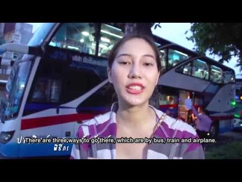 From Bangkok to Koh Samui by Lomprayah