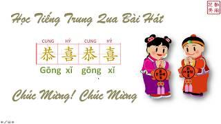 Học Tiếng Trung Qua Bài Hát : Cung Hỉ Cung Hỉ _恭喜恭喜_gōngxǐ gōngxǐ