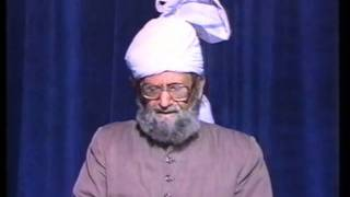 Urdu Dars Malfoozat #9, So Said Hazrat Mirza Ghulam Ahmad Qadiani(as), Islam Ahmadiyya