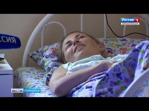 Роды на высоте 11 тысяч метров помогла принять молодой педиатр из Архангельска