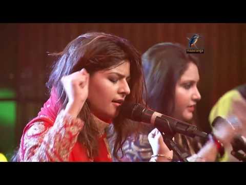 Dama Dam Mast Kalandar - Nooran Sisters - Dhaka