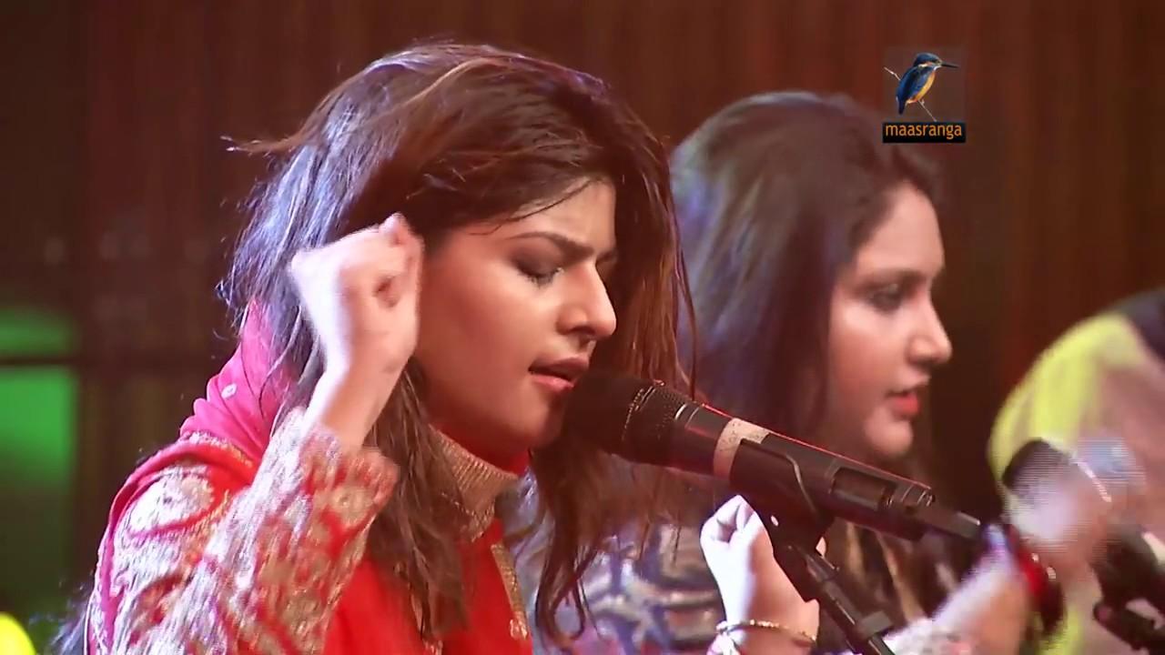 Free download mp3 song dama dam mast qalandar runa laila free download