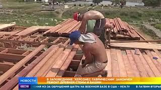 В знаменитом крымском Херсонесе восстановили фрагмент древней оборонительной стены