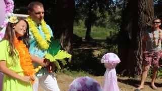 Гавайская свадьба. Алоха пати.Регистрация. Невеста читает рэп жениху:))))))