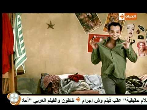 محمد هنيدي اجمل اغنية من وش اجرام اضحك ولا يهمك