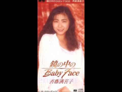 斉藤満喜子 Kagamino Nakano Baby Face