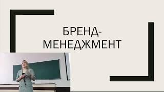 Kuznets startup battle Бренд менеджмент  Практические советы и рекомендации