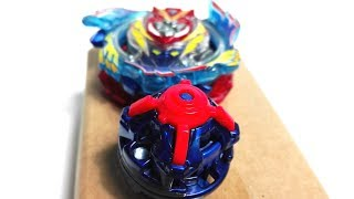 ULTIMATE REBOOT DRIVER Unboxing - Beyblade Burst God Evolution ベイブレードバースト