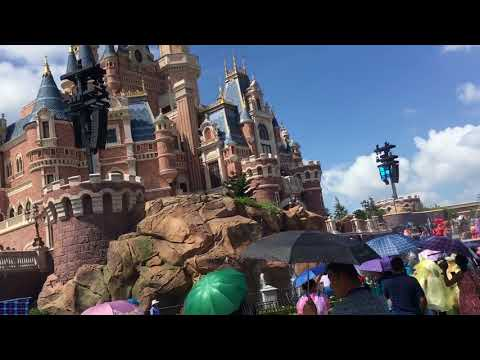 Disney Land - Shanghai China