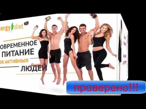 Программа баланс питания:: energy-dieta. Ru.