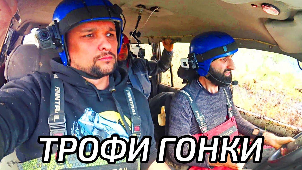 Крузак с СУДОВЫМ ДИЗЕЛЕМ на оффроуд соревнованиях