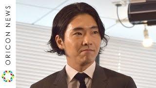 チャンネル登録:https://goo.gl/U4Waal 俳優の柄本佑(30)が27日、都内...