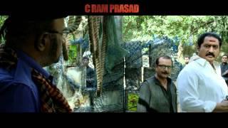 Poonam pandey's malini & co movie telugu teaser | suman
