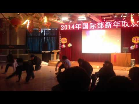 Yucai GuoJiBu New Year Party