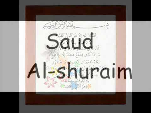ayat-al-kursi-(as-sudais-shuraim-al-ghamdi-bukhatir-al-johany)