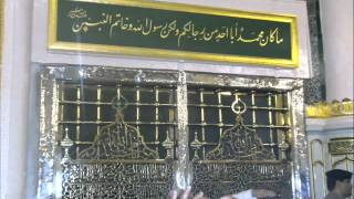 Aaqa Meriyan Akhiyan Madine Wich Reh Giyan - 2012 - p4sH4
