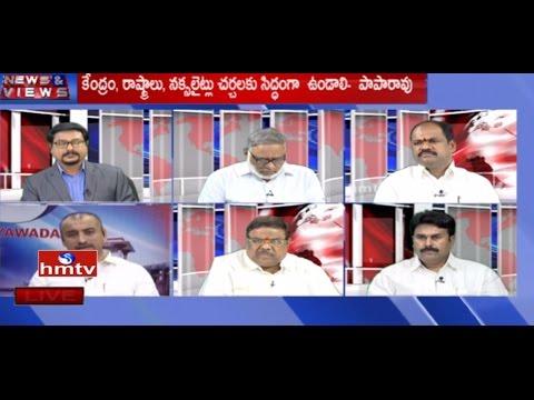 Debate On 25 CRPF Personnel Killed In Maoist Encounter In Chhattisgarh | News & Views | HMTV