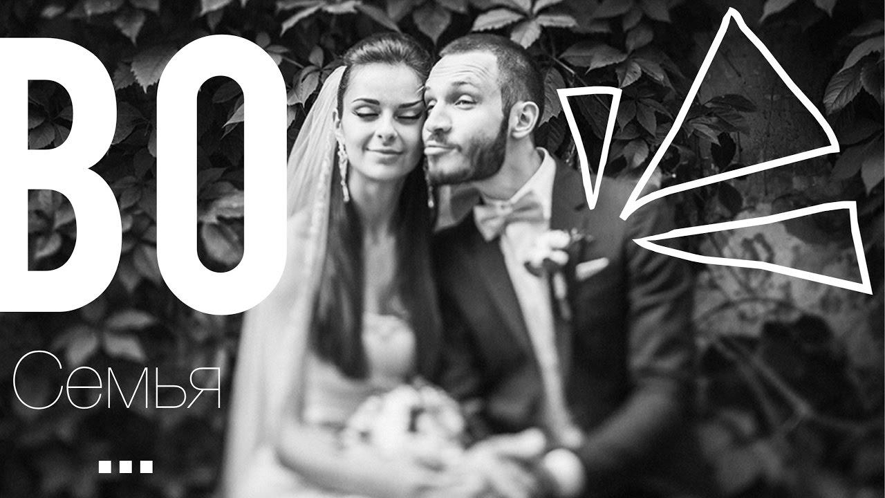 свадьба журнал как познакомились