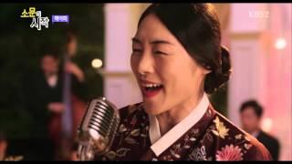 160326 영화가좋다 해어화 한효주 (스포주의)