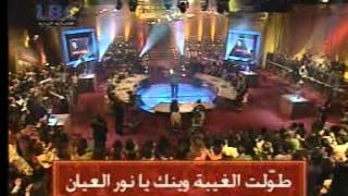 Arabeasca super misto!!!!!!!!!!1