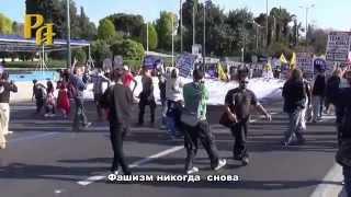 Международный Антифашистский фестиваль на улицах Афин(В субботу 22 марта в Афинах прошел Международный Антифашистский фестиваль. Видео Новости Русские Афины., 2014-03-22T21:58:31.000Z)