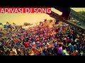 Dhol Waje Mandal Waje Full 2015 Gujarati Song