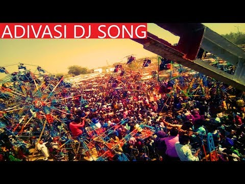 ढोल वाजे  || Dhol Waje  || Full 2015 Adivasi Gujrati Dj Song: More Update & Notification Please Subscribe and Click The bell 🔔 icon 👉    LIKE US ON FACEBOOK : https://www.facebook.com/AdivasiDjSong/    👉     FOLLOW US ON INSTAGRAM : https://www.instagram.com/adivasidjsong    👉     FOLLOW US ON TWITTER : https://twitter.com/adivasi_dj