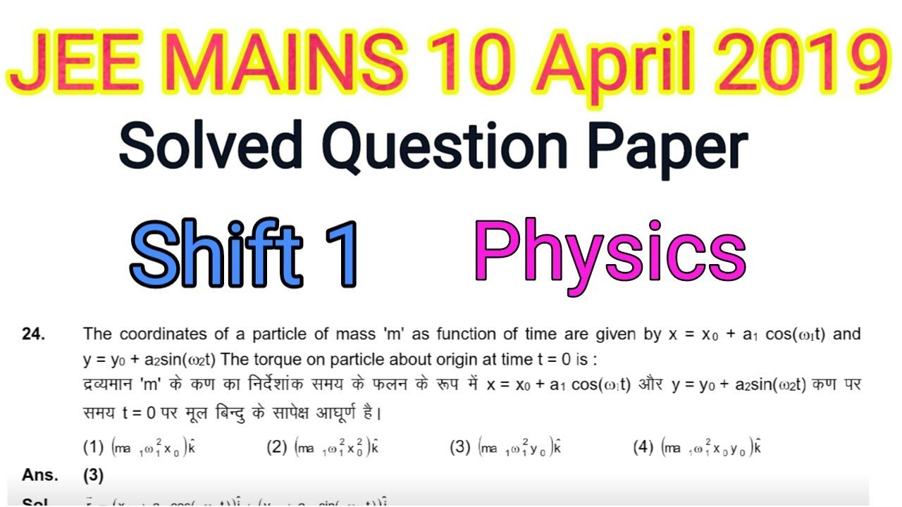 JEE MAINS 10 April 2019 Shift 1(First ) Physics Solved ...