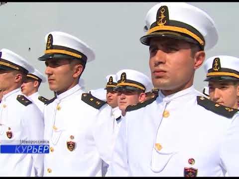 19 09 В порт Новороссийска зашел корабль ВМС Турции