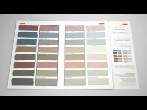 Free Mp3 Jotun Paint Color Chart Songs Search Download And Listen