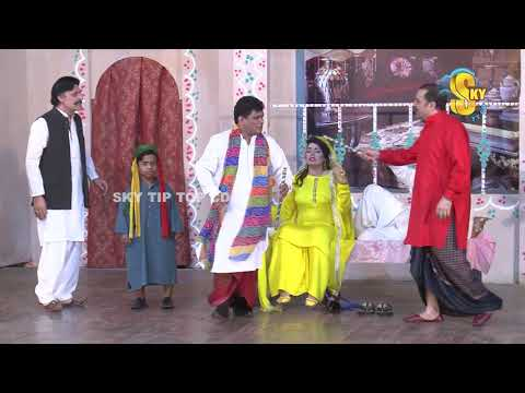 Naseem Vicky | Huma Ali | Nawaz Anjum | Pakistani Stage Drama | Ranjha Ranjha Kardi | Comedy Clip