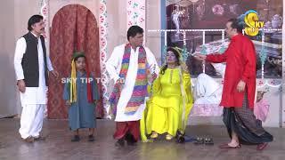 Naseem Vicky With Huma Ali and Nawaz Anjum Stage Drama Ranjha Ranjha Kardi Full Comedy Clip 2019