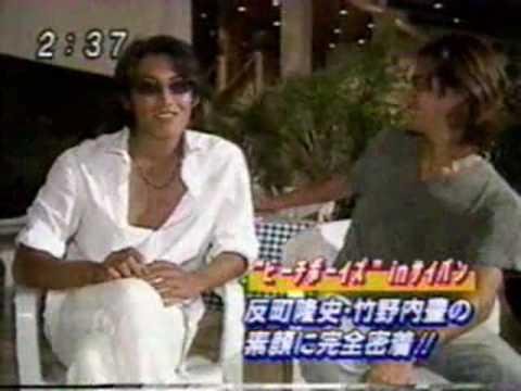 Takenouchi Yutaka & Takashi Sorimachi  - Beach Boys [ビーチボーイズ] Interview