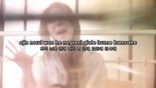 Ailee - Heaven Karaoke